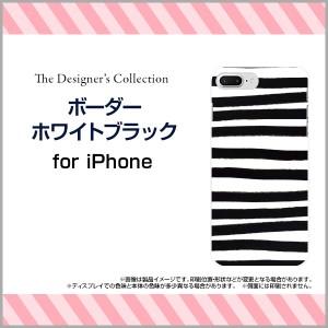 液晶全面保護 3Dガラスフィルム付 カラー:黒 iPhone 7 Plus スマートフォン ケース ボーダー 人気 定番 売れ筋 ip7p-3d-bk-mibc-001-035