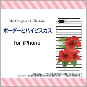 iPhone 8 Plus スマートフォン ケース docomo au SoftBank ボーダー 人気 定番 売れ筋 通販 ip8p-mibc-001-047
