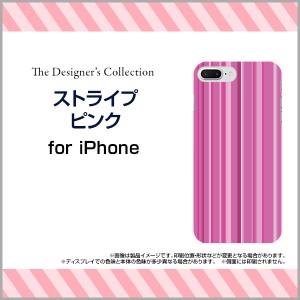 液晶全面保護 3Dガラスフィルム付 カラー:白 iPhone 8 Plus スマートフォン ケース ストライプ 人気 定番 ip8p-3d-wh-mibc-001-053