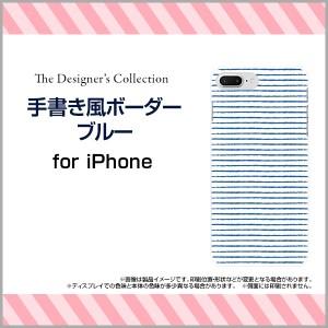 iPhone 7 Plus TPU ソフト ケース  ボーダー 人気 定番 売れ筋 通販 デザインケース ip7p-tpu-mibc-001-056