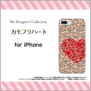 保護フィルム付 iPhone 8 Plus TPU ソフト ケース  ハート 人気 定番 売れ筋 通販 ip8p-ftpu-mibc-001-075
