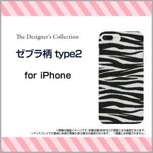 iPhone 7 Plus TPU ソフト ケース  動物 デザイン 雑貨 小物 プレゼント デザインカバー ip7p-tpu-mibc-001-081