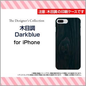液晶全面保護 3Dガラスフィルム付 カラー:黒 iPhone 7 Plus スマートフォン カバー 木目調 デザイン 小物 ip7p-3dtpu-bk-mibc-001-129