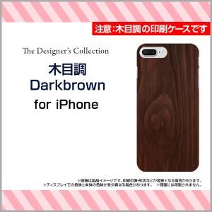 iPhone 7 Plus TPU ソフト ケース  木目調 デザイン 雑貨 小物 プレゼント デザインカバー ip7p-tpu-mibc-001-134