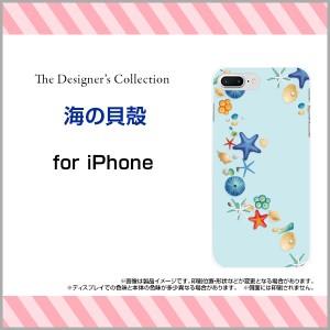 保護フィルム付 iPhone 7 Plus TPU ソフト ケース  夏 デザイン 雑貨 小物 プレゼント ip7p-ftpu-mibc-001-155