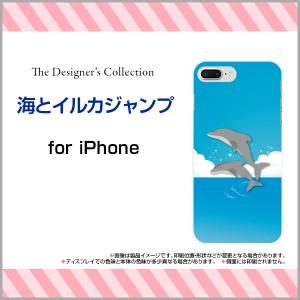 保護フィルム付 iPhone 7 Plus TPU ソフト ケース  夏 デザイン 雑貨 小物 プレゼント ip7p-ftpu-mibc-001-156