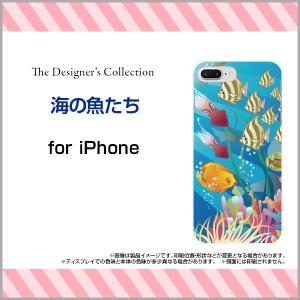 液晶全面保護 3Dガラスフィルム付 カラー:白 iPhone 7 Plus スマートフォン カバー 夏 デザイン 雑貨 小物 ip7p-3d-wh-mibc-001-159