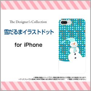 スマホ ケース 液晶全面保護 3Dガラスフィルム付 カラー:白 iPhone 8 Plus 冬 デザイン 雑貨 小物 ip8p-3d-wh-mibc-001-168