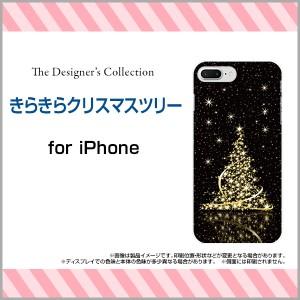 スマホ ケース 液晶全面保護 3Dガラスフィルム付 カラー:白 iPhone 7 Plus クリスマス デザイン 雑貨 小物 ip7p-3dtpu-wh-mibc-001-173