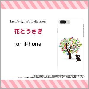 TPU ソフト ケース iPhone 8 Plus  花柄 デザイン 雑貨 小物 プレゼント デザインカバー ip8p-tpu-mibc-001-178