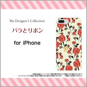 スマホ ケース 液晶全面保護 3Dガラスフィルム付 カラー:白 iPhone 8 Plus 花柄 デザイン 雑貨 小物 ip8p-3d-wh-mibc-001-181