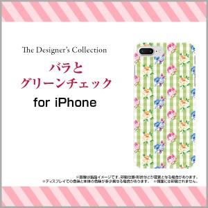 スマホ ケース 保護フィルム付 iPhone 8 Plus docomo au SoftBank チェック デザイン 雑貨 小物 ip8p-f-mibc-001-193