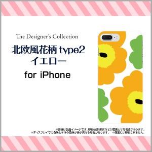 スマホ ケース ガラスフィルム付 iPhone 8 Plus 花柄 デザイン 雑貨 小物 プレゼント ip8p-gftpu-mibc-001-201