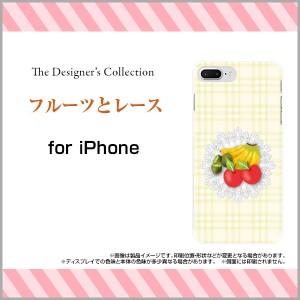 スマホ ケース 保護フィルム付 iPhone 8 Plus docomo au SoftBank チェック デザイン 雑貨 小物 ip8p-f-mibc-001-207
