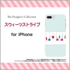 スマホ ケース 保護フィルム付 iPhone 8 Plus docomo au SoftBank ストライプ デザイン 雑貨 ip8p-f-mibc-001-234