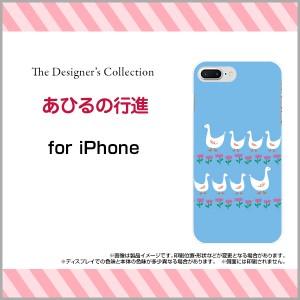 スマホ ケース 液晶全面保護 3Dガラスフィルム付 カラー:白 iPhone 8 Plus 動物 デザイン 雑貨 小物 ip8p-3dtpu-wh-mibc-001-237