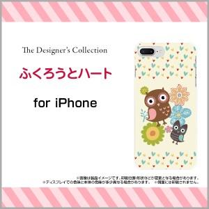 スマホ ケース 液晶全面保護 3Dガラスフィルム付 カラー:黒 iPhone 7 Plus ふくろう デザイン 雑貨 小物 ip7p-3dtpu-bk-mibc-001-242