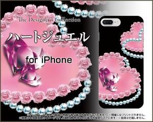 スマホ ケース ガラスフィルム付 iPhone 7 Plus ハート かわいい おしゃれ ユニーク 特価 ip7p-gftpu-nnu-001-006
