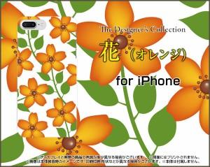 スマホ カバー 液晶全面保護 3Dガラスフィルム付 カラー:白 iPhone 7 Plus 花柄 かわいい おしゃれ ユニーク ip7p-3dtpu-wh-nnu-001-025