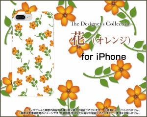 スマホ カバー 液晶全面保護 3Dガラスフィルム付 カラー:白 iPhone 7 Plus 花柄 かわいい おしゃれ ユニーク ip7p-3dtpu-wh-nnu-001-026