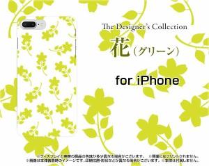 スマホ カバー 液晶全面保護 3Dガラスフィルム付 カラー:白 iPhone 8 Plus 花柄 かわいい おしゃれ ユニーク ip8p-3d-wh-nnu-001-028