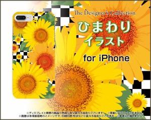 スマホ カバー iPhone 8 Plus docomo au SoftBank 花柄 かわいい おしゃれ ユニーク 特価 ip8p-nnu-002-012
