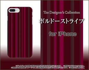 スマホ カバー ガラスフィルム付 iPhone 7 Plus ストライプ かわいい おしゃれ ユニーク 特価 ip7p-gf-nnu-002-043