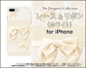 スマホ カバー 液晶全面保護 3Dガラスフィルム付 カラー:黒 iPhone 8 Plus リボン かわいい おしゃれ ip8p-3dtpu-bk-nnu-002-056