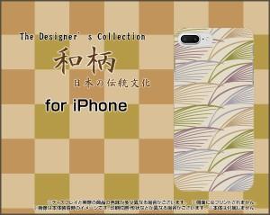 スマートフォン ケース iPhone 8 Plus docomo au SoftBank 和柄 激安 特価 通販 プレゼント ip8p-wagara001-006