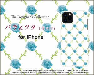 スマホ ケース ハード TPUソフトケース ガラスフィルム付 iPhone 11 アイフォン イレブン バラ かわいい ip11-gf-nnu-001-010