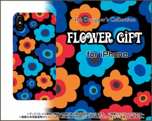 iPhone X TPU ソフト ケース  花柄 雑貨 メンズ レディース プレゼント デザインカバー ipx-tpu-ask-001-007