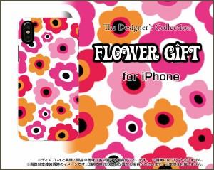 液晶全面保護 3Dガラスフィルム付 カラー:黒 iPhone X スマホ ケース 花柄 雑貨 メンズ レディース ipx-3dtpu-bk-ask-001-010