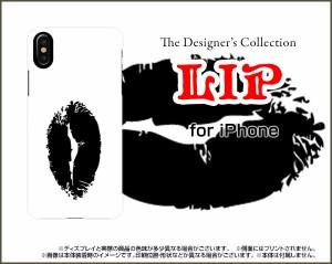 液晶全面保護 3Dガラスフィルム付 カラー:黒 iPhone X スマホ ケース イラスト 雑貨 メンズ レディース ipx-3dtpu-bk-ask-001-033