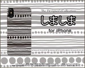 ガラスフィルム付 iPhone X スマホ ケース ボーダー 雑貨 メンズ レディース プレゼント ipx-gf-ask-001-036