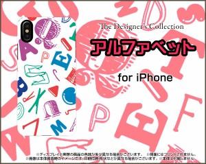 液晶全面保護 3Dガラスフィルム付 カラー:黒 iPhone X スマホ ケース イラスト 雑貨 メンズ レディース ipx-3d-bk-ask-001-067