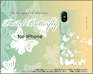 iPhone X TPU ソフト ケース  どこも えーゆー 花柄 人気 定番 売れ筋 通販 ipx-tpu-cyi-001-047