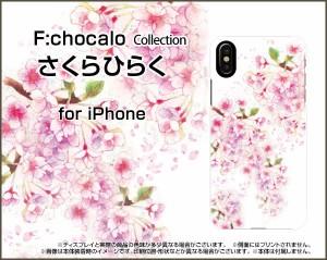 スマートフォン ケース iPhone X docomo au SoftBank 花 激安 特価 通販 プレゼント ipx-ike-009