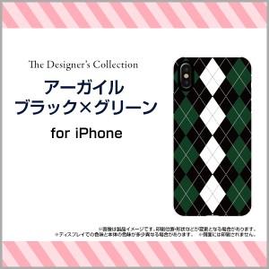 液晶全面保護 3Dガラスフィルム付 カラー:黒 iPhone X スマートフォン ケース アーガイル 人気 定番 売れ筋 ipx-3d-bk-mibc-001-016