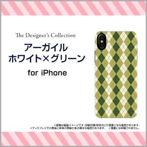 液晶全面保護 3Dガラスフィルム付 カラー:黒 iPhone X スマートフォン ケース アーガイル 人気 定番 売れ筋 ipx-3d-bk-mibc-001-017