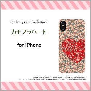 液晶全面保護 3Dガラスフィルム付 カラー:黒 iPhone X スマートフォン カバー ハート 人気 定番 売れ筋 通販 ipx-3d-bk-mibc-001-075