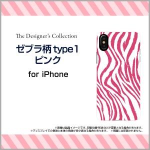 液晶全面保護 3Dガラスフィルム付 カラー:白 iPhone X スマートフォン カバー 動物 デザイン 雑貨 小物 ipx-3dtpu-wh-mibc-001-084