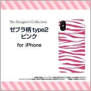 液晶全面保護 3Dガラスフィルム付 カラー:白 iPhone X スマートフォン カバー 動物 デザイン 雑貨 小物 ipx-3dtpu-wh-mibc-001-085