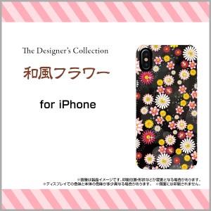 液晶全面保護 3Dガラスフィルム付 カラー:黒 iPhone X スマートフォン カバー 和柄 デザイン 雑貨 小物 ipx-3d-bk-mibc-001-095