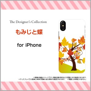 TPU ソフト ケース 保護フィルム付 iPhone X  和柄 デザイン 雑貨 小物 プレゼント ipx-ftpu-mibc-001-161