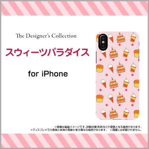 スマホ ケース ガラスフィルム付 iPhone X イラスト デザイン 雑貨 小物 プレゼント ipx-gf-mibc-001-206
