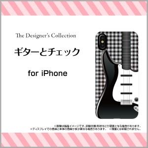 スマホ ケース ガラスフィルム付 iPhone X チェック デザイン 雑貨 小物 プレゼント ipx-gftpu-mibc-001-219