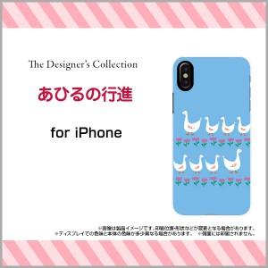 TPU ソフト ケース iPhone X  動物 デザイン 雑貨 小物 プレゼント デザインカバー ipx-tpu-mibc-001-237