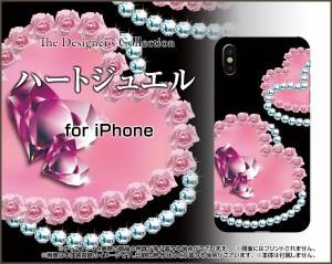 スマホ ケース 液晶全面保護 3Dガラスフィルム付 カラー:黒 iPhone X ハート かわいい おしゃれ ユニーク ipx-3dtpu-bk-nnu-001-006