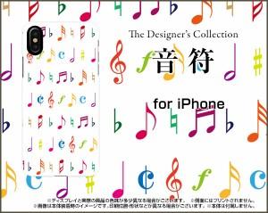 スマホ カバー 液晶全面保護 3Dガラスフィルム付 カラー:黒 iPhone X 音符 かわいい おしゃれ ユニーク 特価 ipx-3dtpu-bk-nnu-001-024