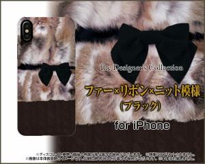 スマートフォン ケース 液晶全面保護 3Dガラスフィルム付 カラー:白 iPhone X リボン かわいい おしゃれ ipx-3d-wh-nnu-002-094